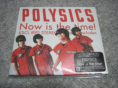 POLYSICS:Now is the time