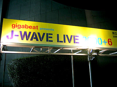 J-WAVE LIVE 2000+6