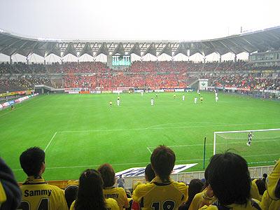 サッカー観戦してきたんだぜ。
