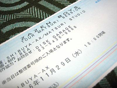 「ZAZEN BOYS」TOUR MATSURI SESSION