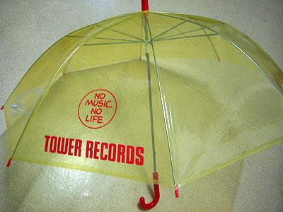 タワレコ傘