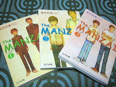 The MANZAI -あさのあつこ-
